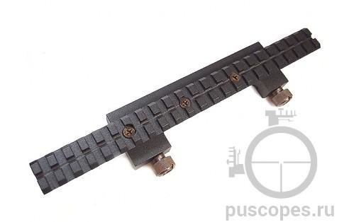 Кронштейн CZ-550 с удлиненной планкой Picatinny