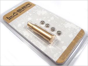 Лазерный патрон для винтовки калибра 7,62x45R