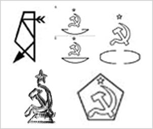 Логотипы производителей ПУ